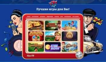 Комплексный сервис онлайн казино 777 Original